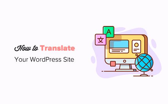 How to translate your WordPress site with TranslatePress