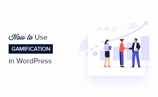 <p></noscript>Do you want to build customer loyalty in WordPress with gamification? Gamification lets you reward your loyal customers and users with points and other incentives. This can help to build customer loyalty and increase engagement and conversions on your website. In this article, we'll show you how you can build […]</p>